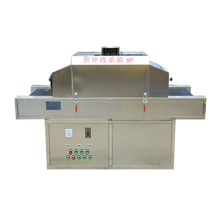 Mask N95 Medical Portable Light Sterilization Machine Uv Sterilizer